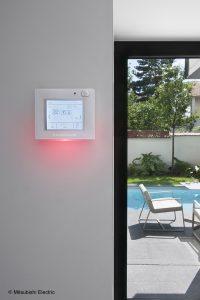 visuel-mitsubishi-electric-2016-telecommande-par_u02_rouge_0, Intégrer chauffage à la décoration